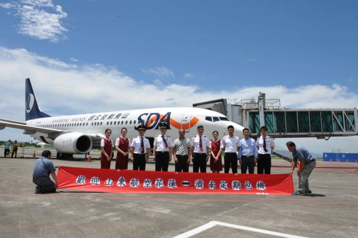 ▲7月6日才宣佈直航的花蓮-山東航線,將在8月24日停航,影響花蓮觀光產業。(圖/花蓮縣政府提供)