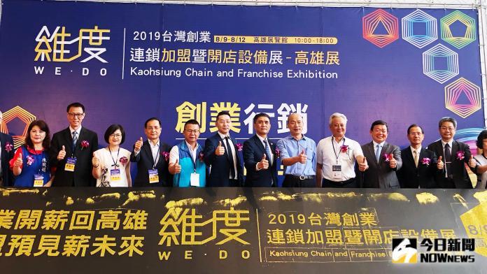 ▲今年台灣創業連鎖加盟大展,規模比以往擴大一倍。(圖/記者陳美嘉攝,2019.08.09)