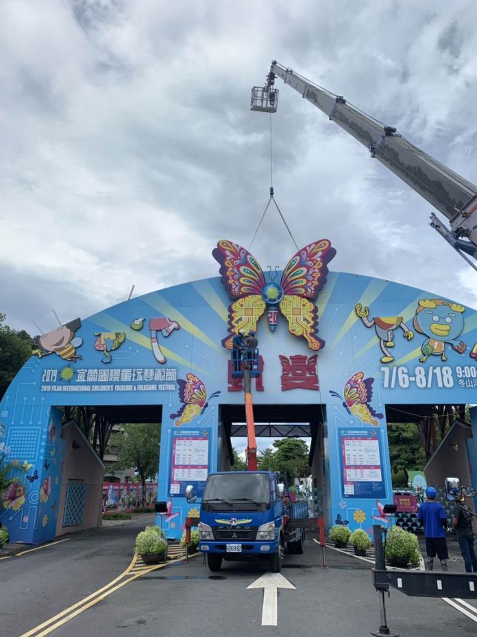 利奇馬警報虛驚 童玩節休園一天遊客銳減數萬人