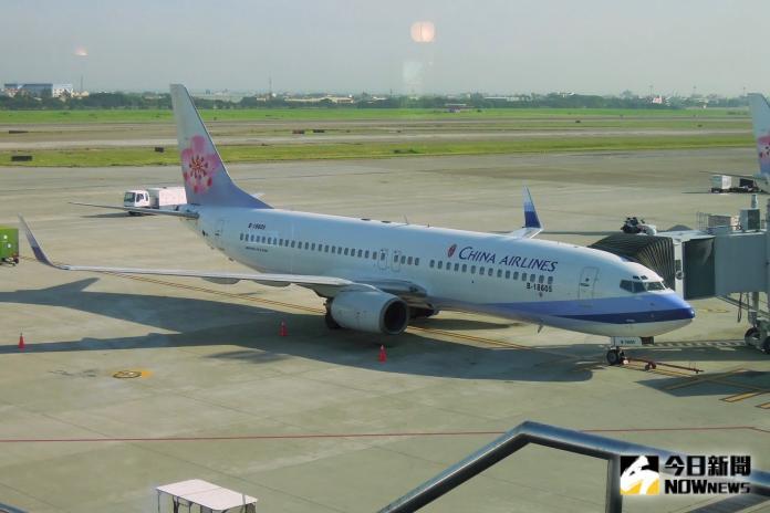 民航局核定 航空<b>燃油附加費</b>回來了!