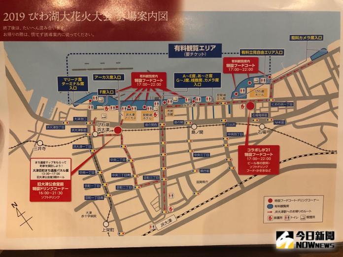 <br> ▲琵琶湖大花火大會地圖。(圖/記者陳致宇攝)