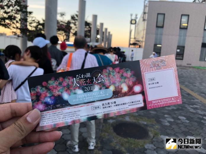 <br> ▲主辦單位販售「有料席」,價格為 2 千日幣至 2 萬日幣不等,須提前預約。(圖/記者陳致宇攝)