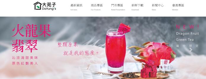 微博寫「中國台灣」被罵爆 大苑子:已請大陸同事刪文