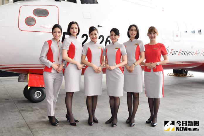 遠東航空被重罰200萬 民航局:班機取消太多