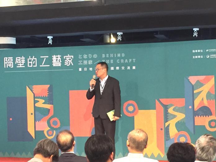 工藝家在「隔壁」台日交流展 彭俊亨重申:部部都是文化部