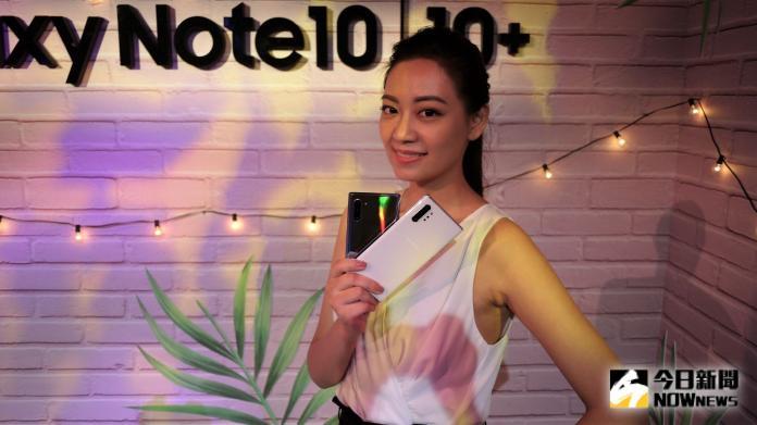 三星Note10台灣售價揭曉!秒懂 Galaxy Note10 重點功能