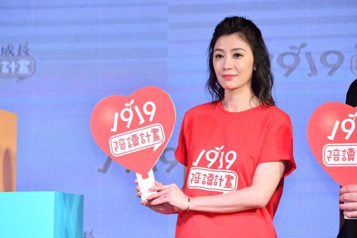 ▲賈靜雯呼籲社會大眾捐款支持「1919陪讀計畫」。(圖 / 記者林柏年攝)
