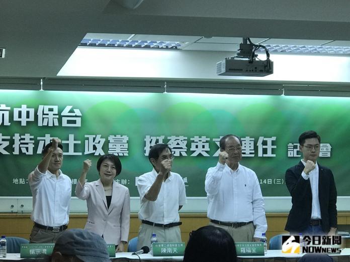 香港反送中爆衝突!本土社團發起「抗中保台力挺蔡英文」