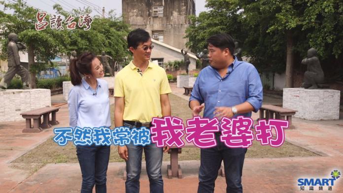 ▲呂捷(右一)怕老婆。(圖/文 龍華電視提供)