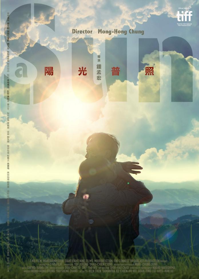 ▲《陽光普照》海報(圖/甲上娛樂)