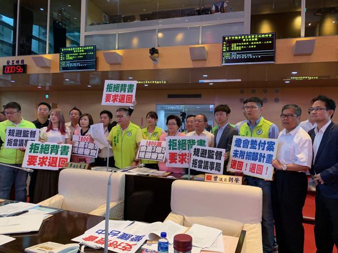 台灣燈會墊付3.5億藍、綠激烈攻防 林筱淇致歉通過