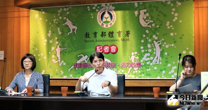 ▲體育署長高俊雄(中)(圖/鍾東穎攝 ,2019.08.15)