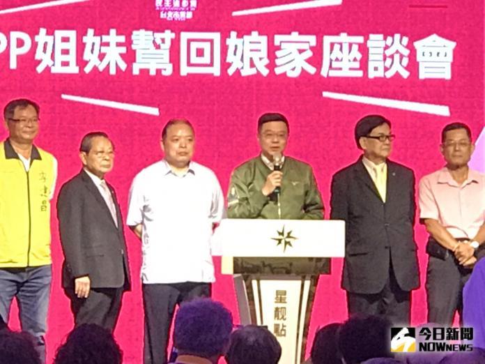 DPP姊妹幫回娘家!卓榮泰:再讓台灣女性撐起半片天