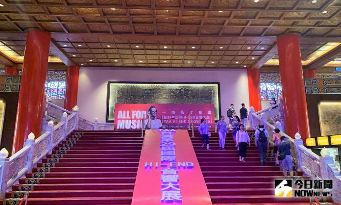 ▲一年一度台灣音響界重頭戲「TAA音響展」,已於今(15)日熱熱鬧鬧開展了。(圖/記者劉士成攝。2019.08.15)
