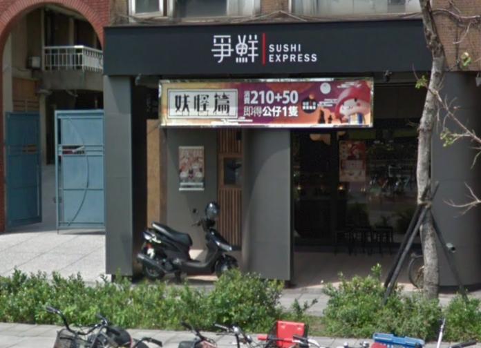 爭鮮不只吃壽司! 行家曝「隱藏美味」:去對時候料超多