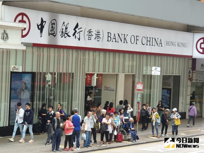 <b>巷仔內</b>/香港「擠兌」成金融定時炸彈 台灣能獨善其身嗎