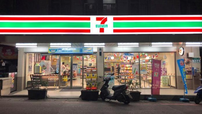 ▲ 7-11 是許多人愛去的超商之一。(示意圖/翻攝7-11淡欣門市臉書)