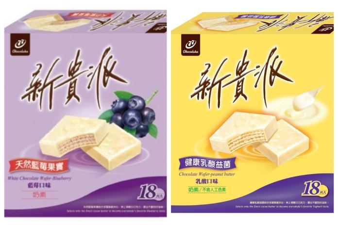 <br> ▲許多老饕網友紛紛推薦較少在超商見到的「藍莓」、「乳酸」等口味。(圖/翻攝自 IG)