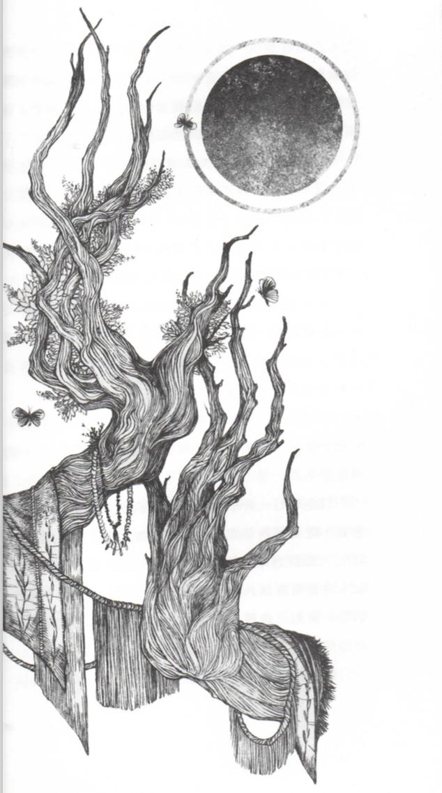 樹靈「由奇異果文創提供,《唯妖論》插圖」