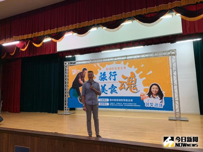 褚士瑩與雲林民眾分享 他的旅行魂