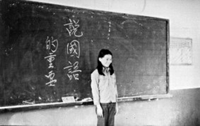 台語式微可從1950年代政府的「國語政策」說起。(圖取自民報2014年7月12日的報導)