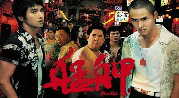 電影《艋舺》中,黑道人物即與台語的使用結合在一起。(圖取自兩岸時報)