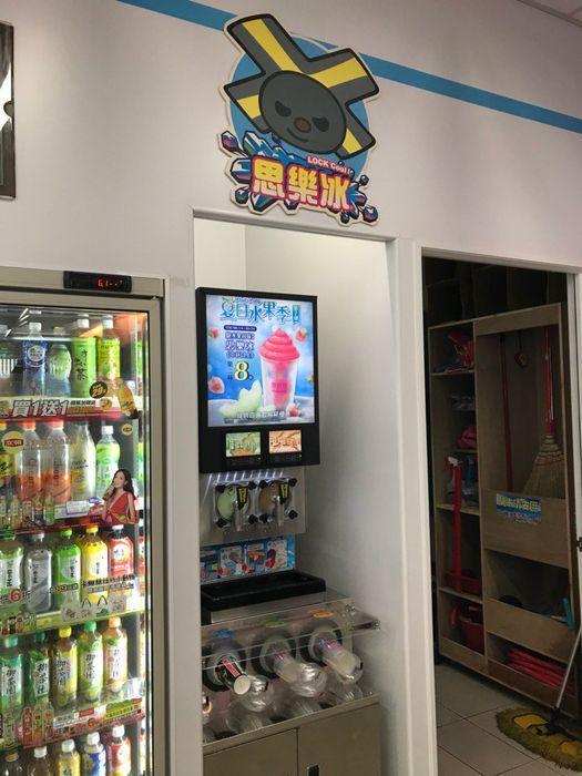 ▲網友透露「思樂冰」是最懷年的超商食物之一。(圖/讀者提供