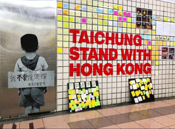 聲援香港反送中 中市連儂隧道不拆除