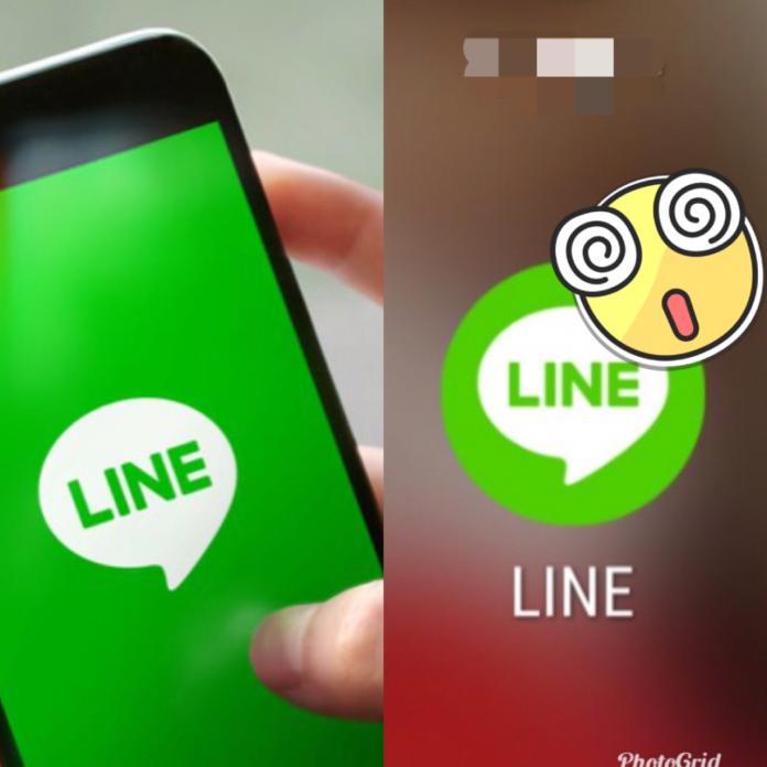 通信 line 量 電話