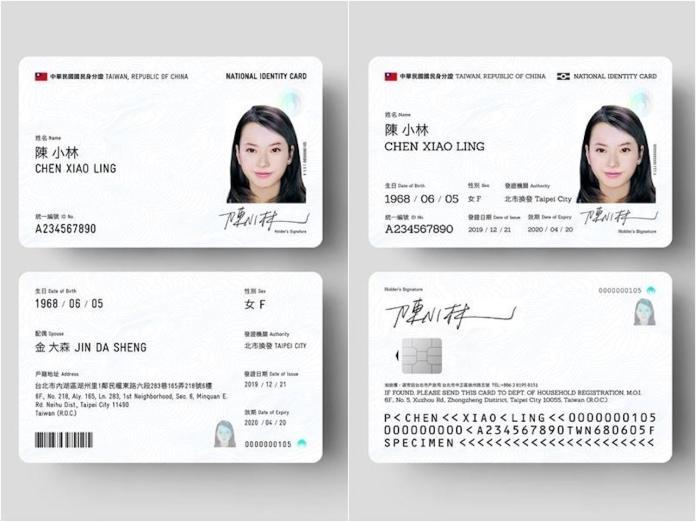 ▲新版數位身分證樣本。(圖/翻攝自內政部網站)
