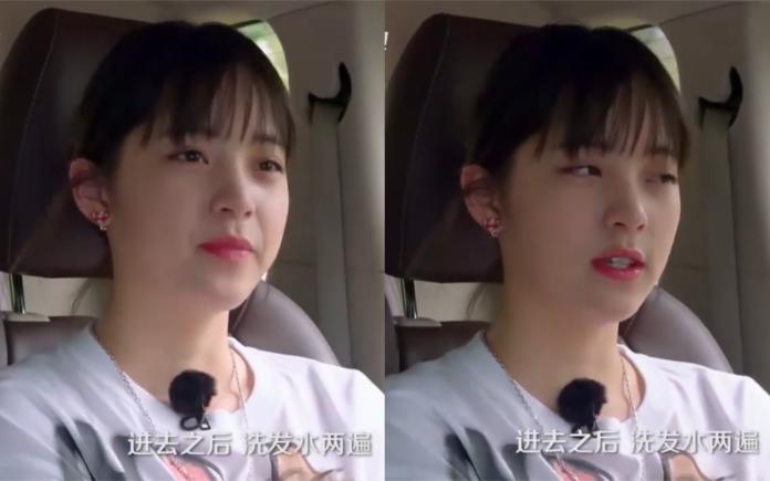 ▲歐陽娜娜現身新節目,臃腫臉蛋疑似發福。(圖/翻攝YouTube)