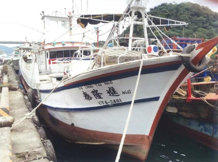 「進隆泰6號」<b>中途島</b>失聯5日 美方於公海疑發現殘骸
