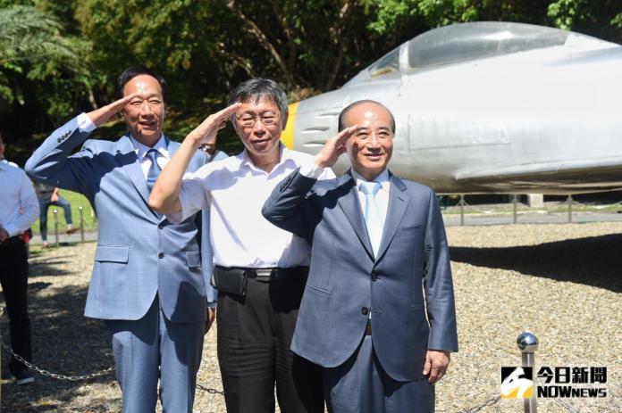 台北市長柯文哲、鴻海前董事長郭台銘、前立法院長王金平,三人相約砲戰紀念公園同框合照。