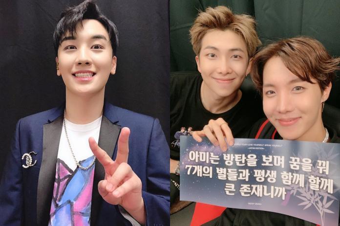 Google公布韓星搜尋排名 勝利贏過BTS兩成員