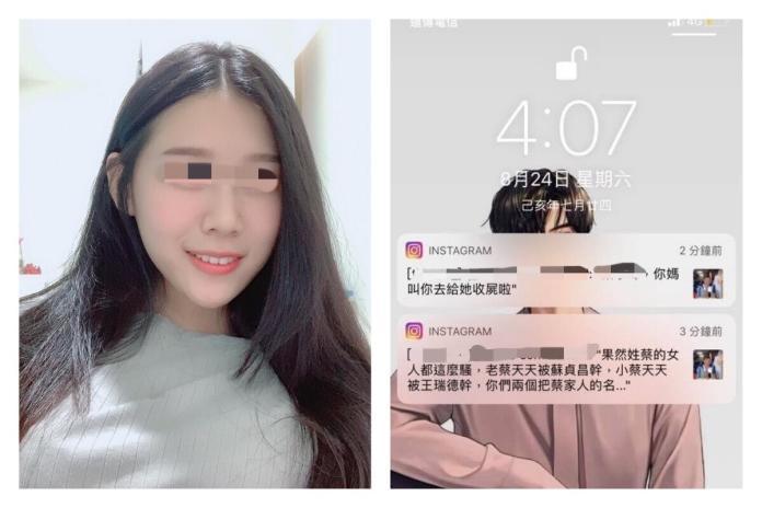 ▲女高中生又再臉書上發文指出,有韓粉要姦殺她,讓她大喊「沒水準」。(圖/翻攝自當事人臉書)