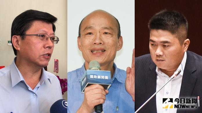 韓國瑜<b>競選辦公室</b>新人事! 顏寬恒、謝龍介任副執行長