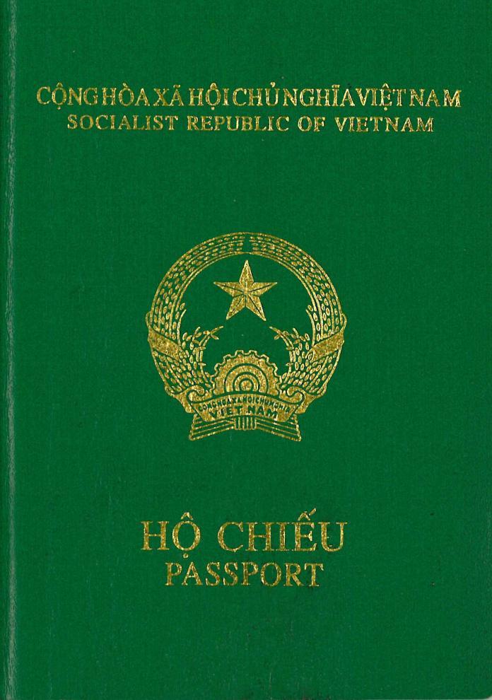 <br> ▲越南護照。
