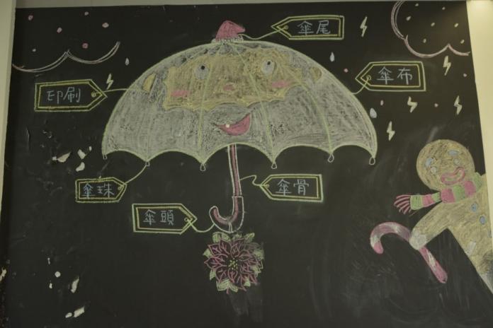 卡里善之樹 「傘」亮<b>彰化和美</b>