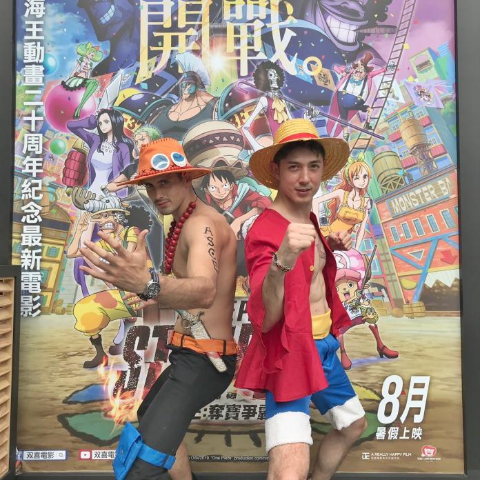 巴西混血型男舞陽cosplay魯夫 展現粉絲級的「肌」愛!