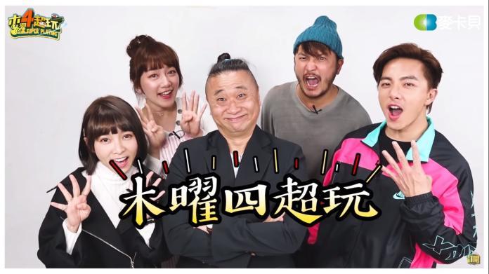 木曜一日系列近期哪個好看?粉絲曝「神企劃」:看完笑爆