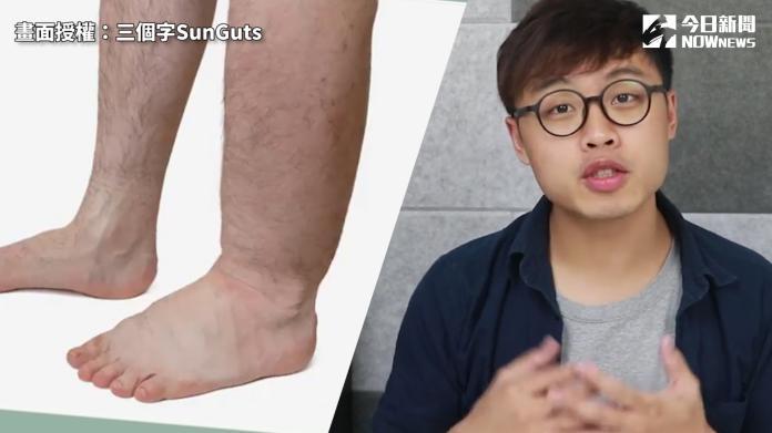 ▲ 軟底鞋其實很傷腳?物治師曝三大副作用。(圖/三個字 Sunguts 授權)