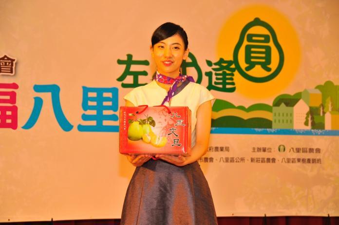 八里小農電舖直銷平台開賣  「柚王」品質再創新風味