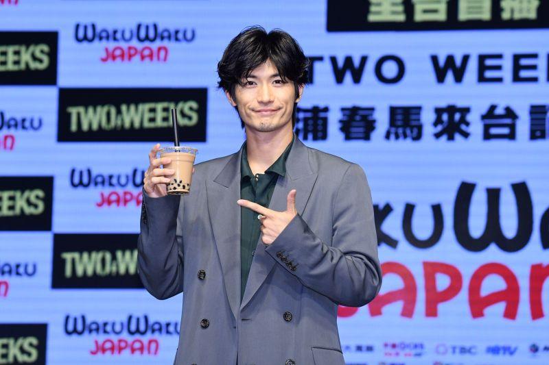 20190829  三浦春馬記者會