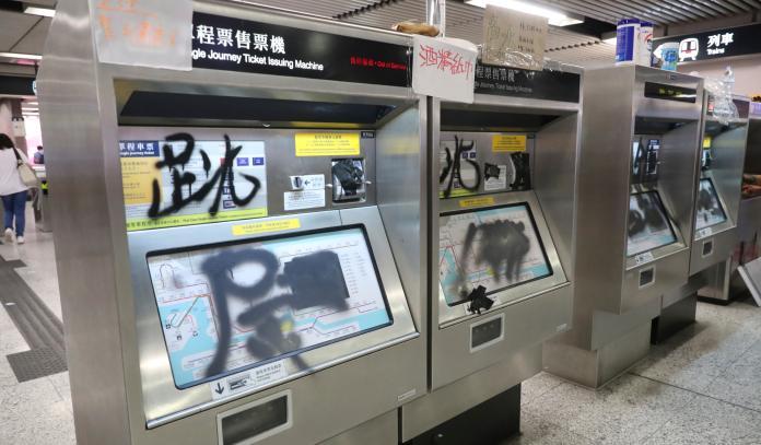 慘!遭反送中示威波及 香港地鐵逾 40 站遭破壞漏夜搶修