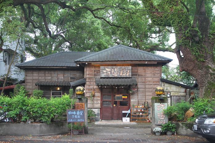 <br> ▲巧遇103就在玉里分局的正對面,這棟百年老屋,目前提供咖啡和餐點,感受相當溫馨。(圖/記者鄭志宏攝)