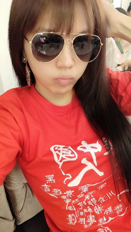 ▲劉樂妍高調穿著被台灣友人嫌棄。(圖/翻攝臉書)