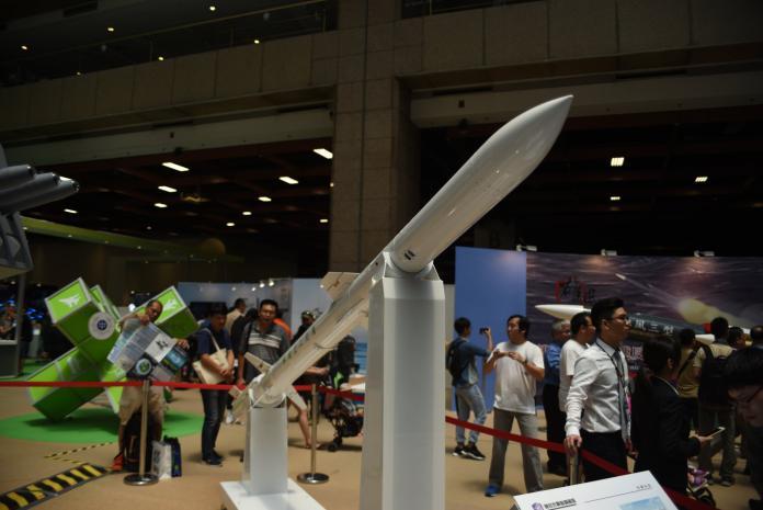 台北航太國防展