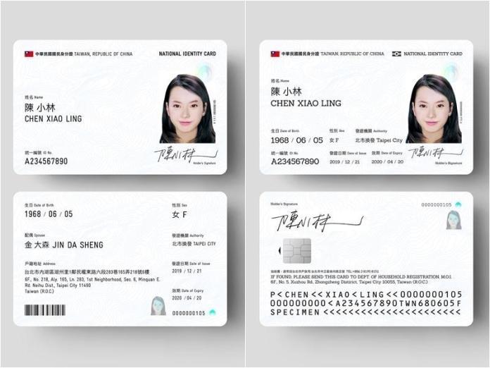 新版數位身分證補發收900 內政部:安全標準達軍事機密