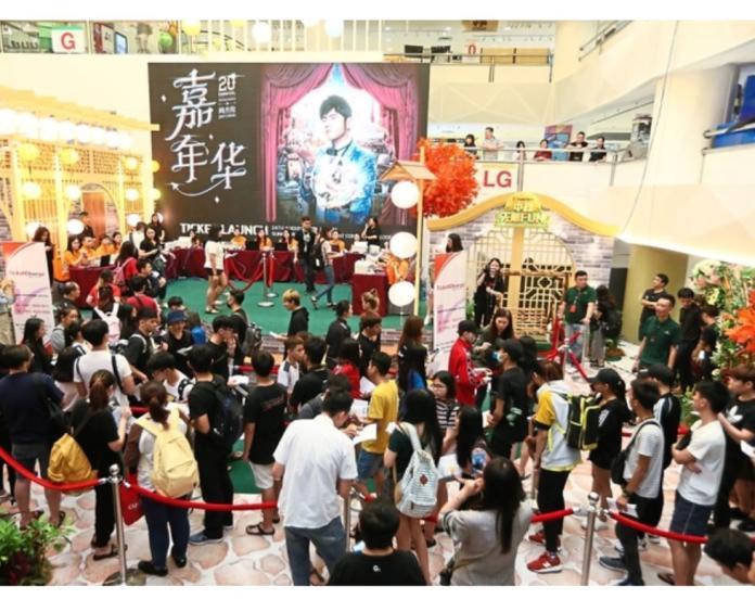▲不少馬來西亞民眾表示四天前就來到現場排隊,只為求能買到周杰倫演唱會的門票。(圖/The Star)