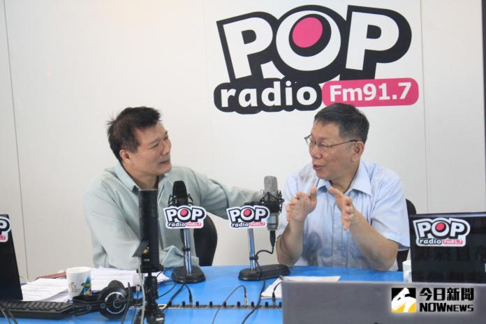 ▲台北市長柯文哲接受pop大國民蔡詩萍專訪。(圖/丁上程攝, 2019. 9.3)